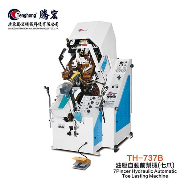 Different characteristics of pneumatic shoe upper upper setting machine and automatic glue spraying machine